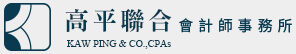 KAW PING Co., CPAs (BWKP)